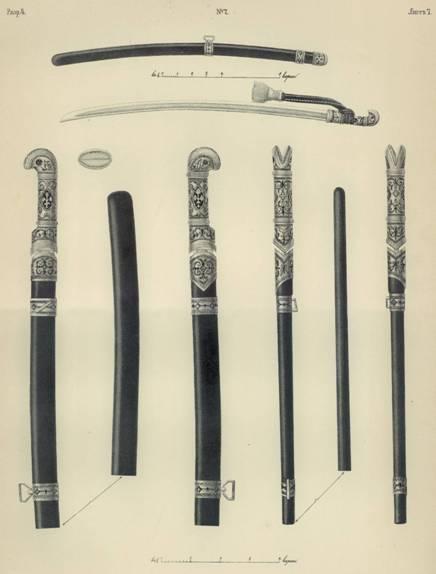 Шашака периода 1861 года